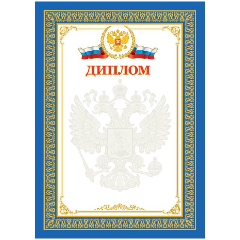 https://www.aldo-shop.ru/img/p/167538-100345-thickbox.jpg