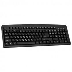 Клавиатура PS/2 Defender HB-520B Element мембранная, 107+3кл., Black