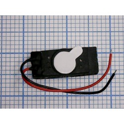 Динамик прямоугольный, 15мм*6мм, 8ом, с проводами