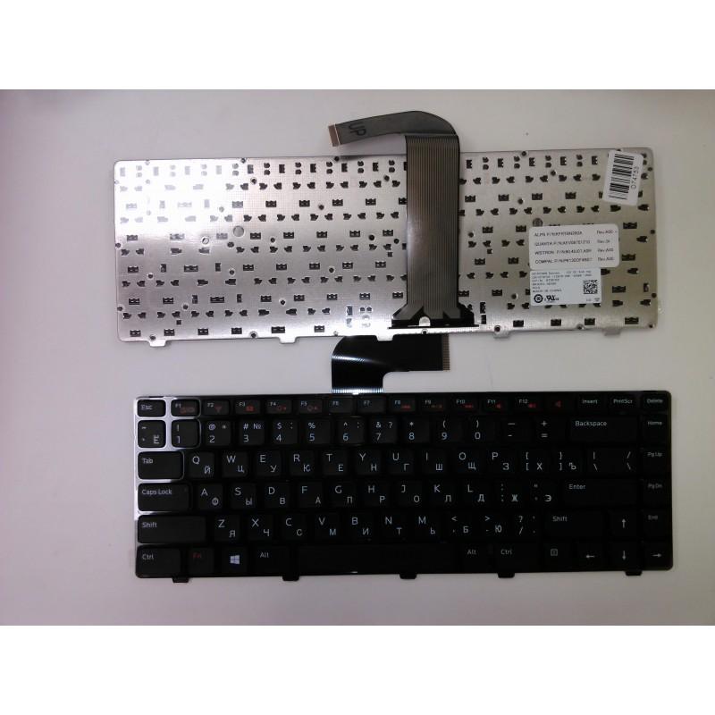 http://www.aldo-shop.ru/img/p/141506-122151-thickbox.jpg