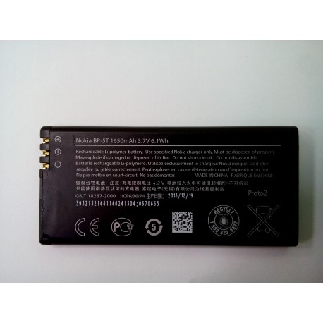 АКБ Nokia BP-5T ( Lumia 820 ) 3,7v 1650mAh