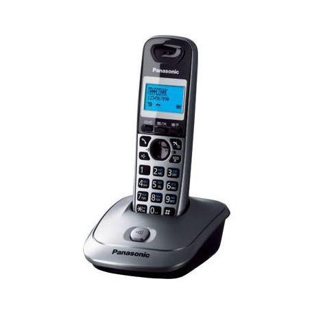 Радиотелефон Panasonic KX-TG2511 RUT,темно-серый 1трубка/50м/300м/АОН/книга 50номеров/спикерфон/-/-/18-170ч/550мАч