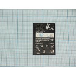 АКБ Sony BA600 ( ST25i U ) 3,7v 1290mAh