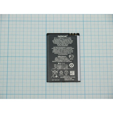 АКБ Nokia BP-4L ( E71/E52/E6//E6-00/E61i/E63/E72/E90 ) 3,7v 1500mAh
