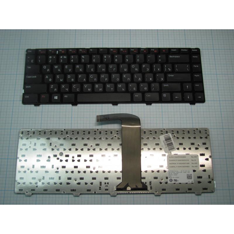 https://www.aldo-shop.ru/img/p/159223-130223-thickbox.jpg