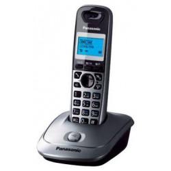 Радиотелефон Panasonic KX-TG2511 RUM,серый металлик 1трубка/50м/300м/АОН/книга 50номеров/спикерфон/-/-/18-170ч/550мАч