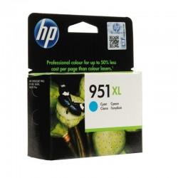 Картридж струйный HP CN046AE 951XL для Pro 8100/ 8600 1500 стр. Cayn