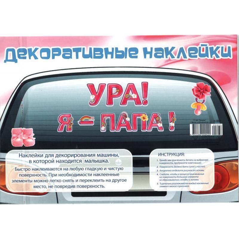http://www.aldo-shop.ru/img/p/162520-134904-thickbox.jpg