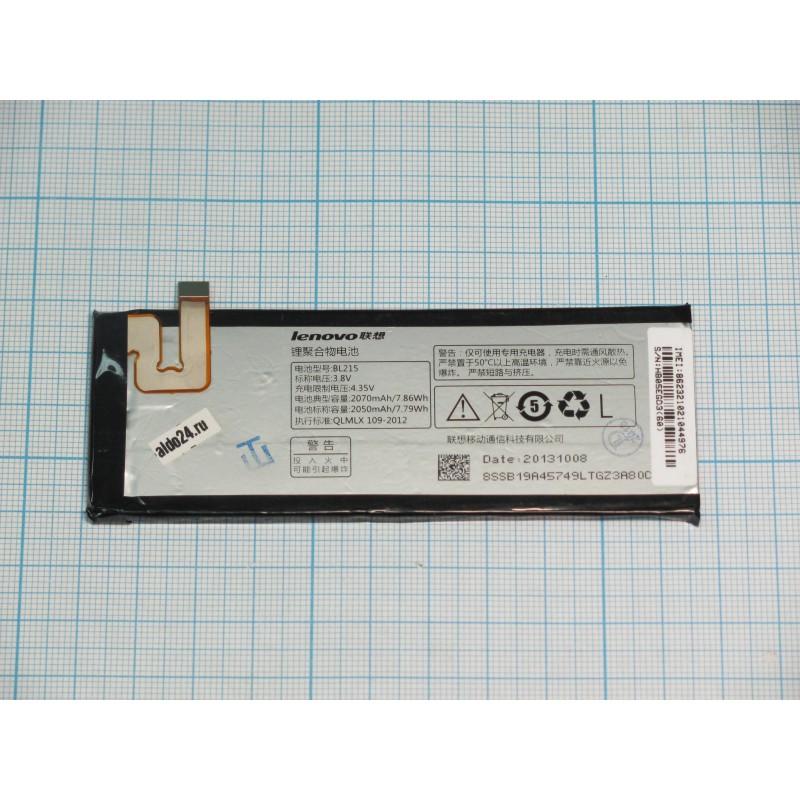 http://www.aldo-shop.ru/img/p/159015-139553-thickbox.jpg