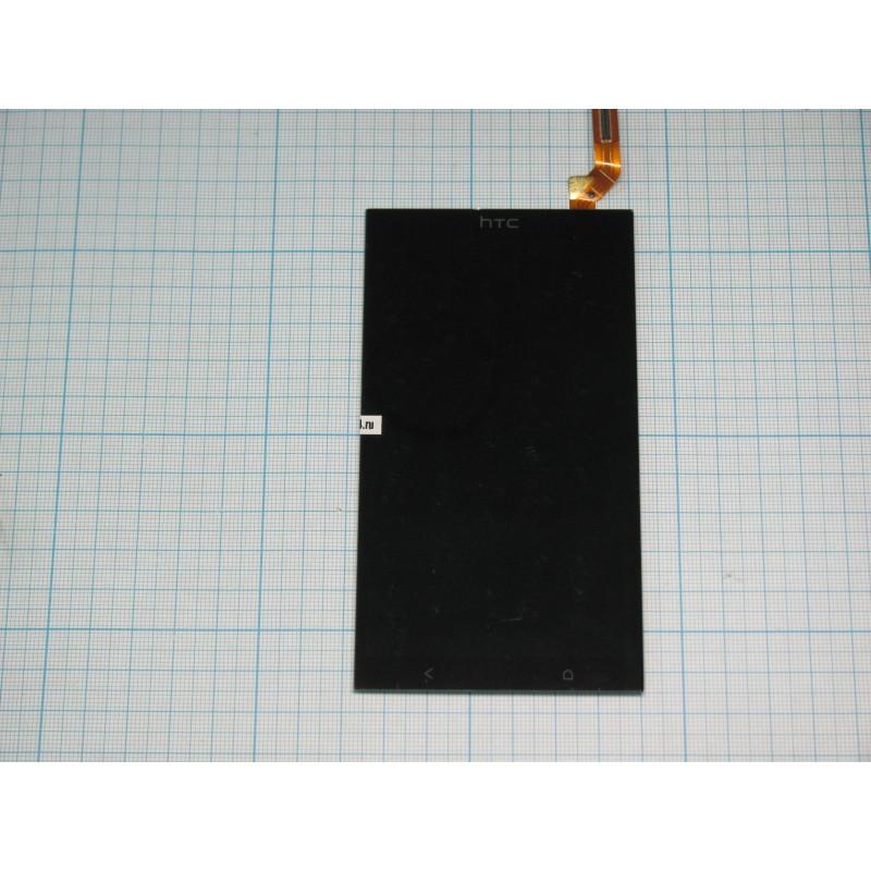 https://www.aldo-shop.ru/img/p/162338-139615-thickbox.jpg