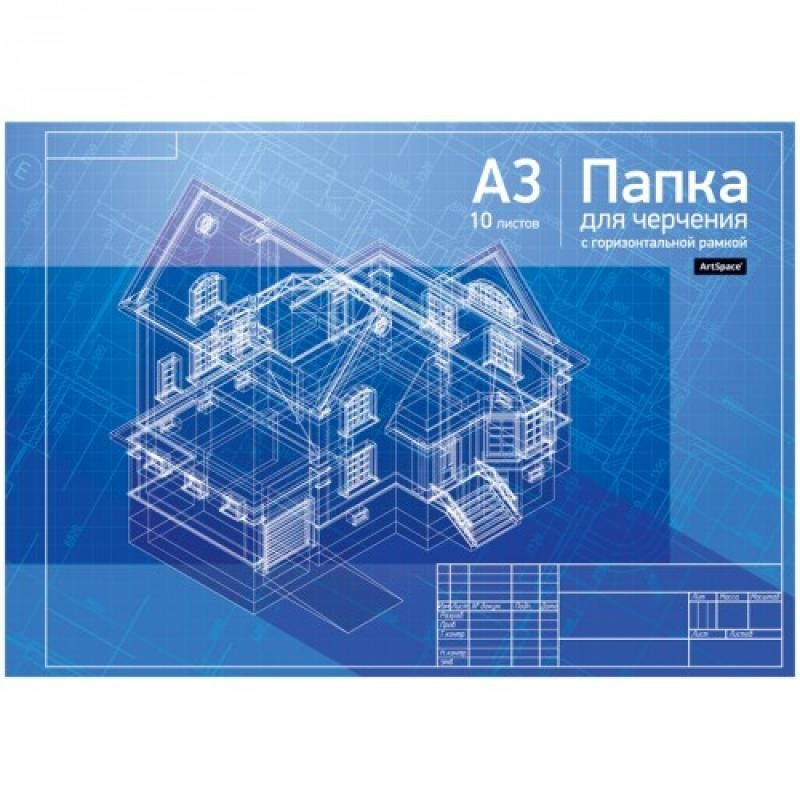 http://www.aldo-shop.ru/img/p/179503-149358-thickbox.jpg
