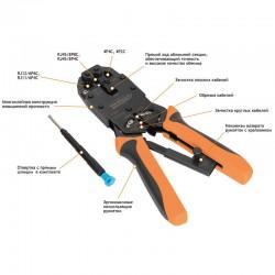 Инструмент для обжима разъемов NIKOMAX NMC-2008AR RJ45/8P8C, RJ12/6P6C, RJ11/6P4C, 4P4C, 4P2C (C237)