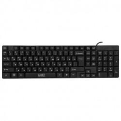 Клавиатура USB CBR KB-110 мембранная, 102 клавиши, Black