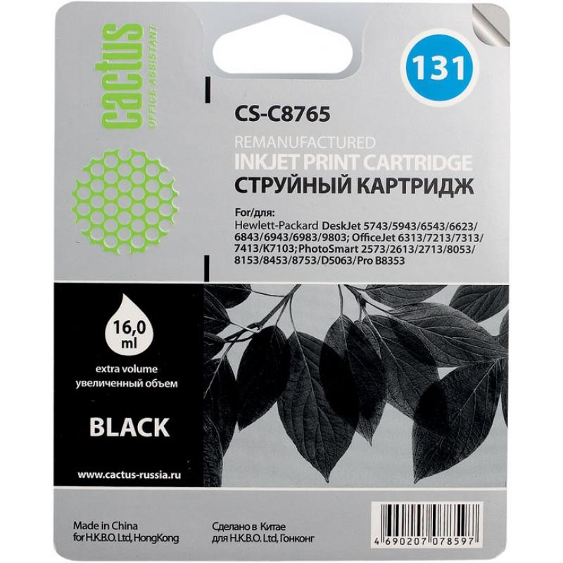 Картридж струйный Cactus CS-C8765 №131 для HP DJ 5743/5943/6543/6623/6843 Black