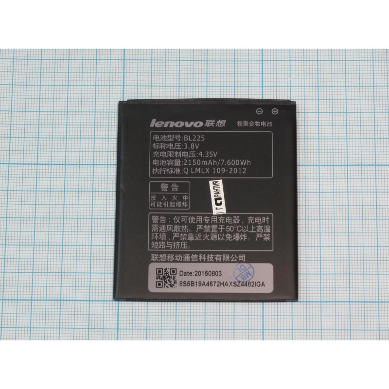 http://www.aldo-shop.ru/img/p/140100-155985-thickbox.jpg