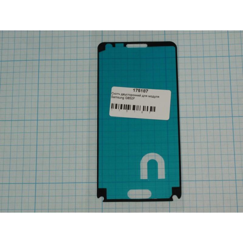 http://www.aldo-shop.ru/img/p/175187-156291-thickbox.jpg