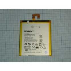 АКБ Lenovo L13D1P31 (S5000/A3500) 3.8V 3550mAh