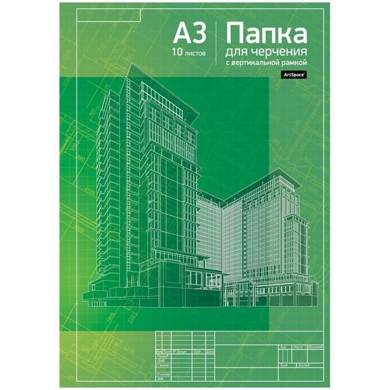 http://www.aldo-shop.ru/img/p/183602-159949-thickbox.jpg