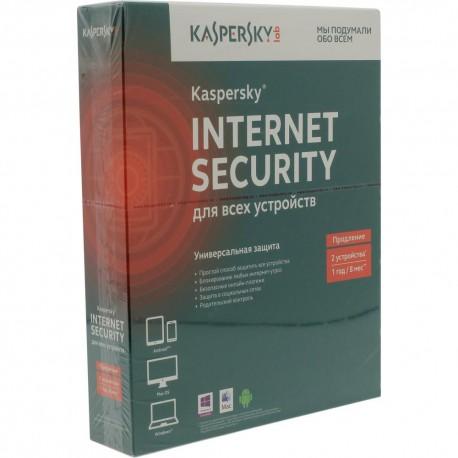 Антивирус Kaspersky Internet Security для всех устройств (2-пк 1 year Renewal Box,KL1941RBBFR)