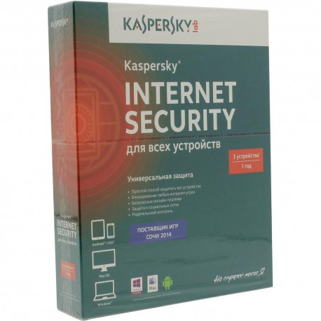 Антивирус Kaspersky Internet Security для всех устройств (3 пк 1 year Base box,KL1941RBCFS)