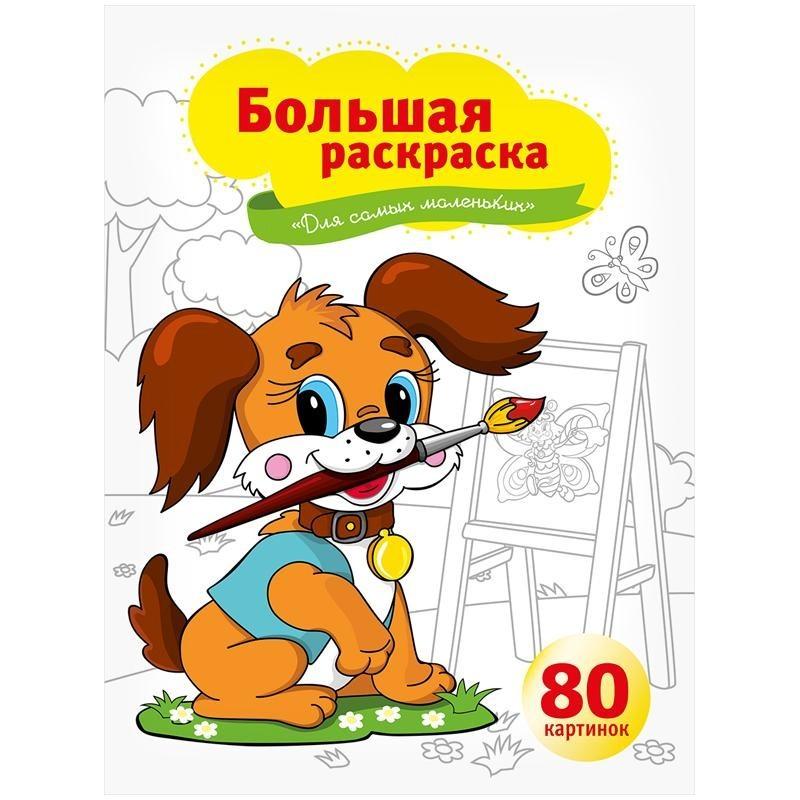 https://www.aldo-shop.ru/img/p/127903-160946-thickbox.jpg