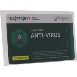 Антивирус Kaspersky Anti-Virus 2016 Russian Edition (2-Desktop 1 year, Renewal Card, KL1171ROBFR) за