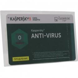 Антивирус Kaspersky Anti-Virus 2016 Russian Edition (2-Desktop 1 year, Renewal Card, KL1171ROBFR) замена KL1167ROBFR