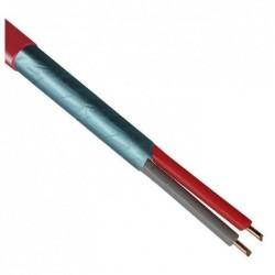 Кабель сигнальной проводки КОПСЭВ FRLS 2x0.5 Rexant/180мин