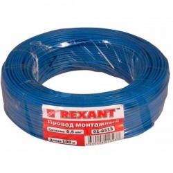 Провод монтажный ПГВА Rexant 0.5мм /синий