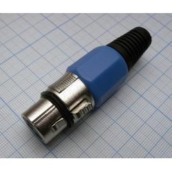 Разъем XLR /розетка кабельная, синяя/