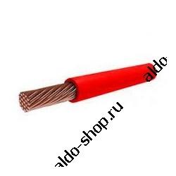 Провод ПВ3 1х0.5 /красный