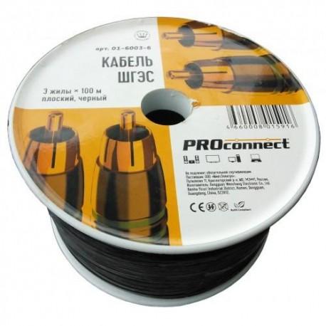 Кабель акустический ШГЭС-3 ProConnect
