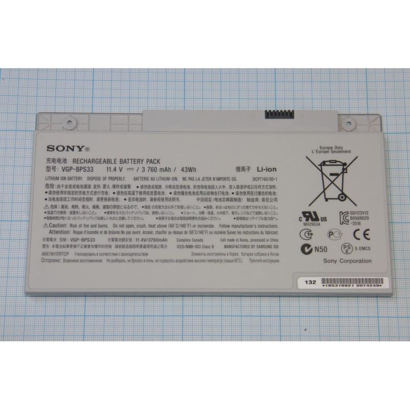 https://www.aldo-shop.ru/img/p/185795-183468-thickbox.jpg