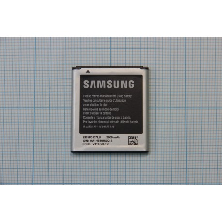 АКБ Samsung EB585157LU ( i8530/G355H/i8550/i8552/i8580 ) 3,7v 2000mAh