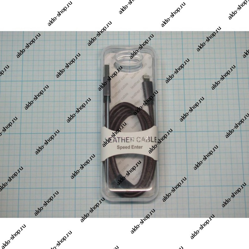 USB кабель Lightning Leather для iPhone 5/6 (1m) 2.1A coffee bean