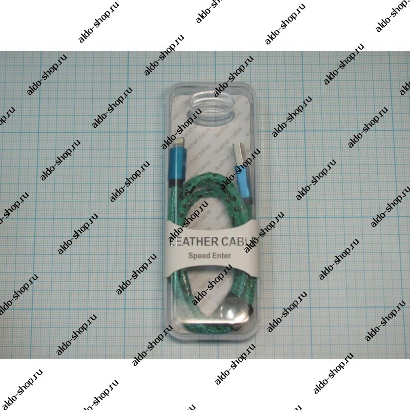 USB кабель Lightning Leather для iPhone 5/6 (1m) 2.1A emerald-green