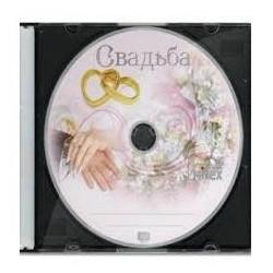 """Диск DVD+R 1шт Mirex """"Свадьба"""" 4.7Gb 16x Slim Case (UL130244A1S)"""