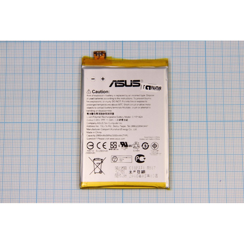 https://www.aldo-shop.ru/img/p/183578-186379-thickbox.jpg
