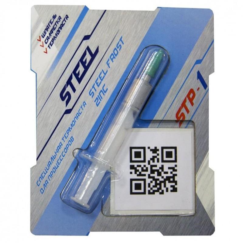Термопаста  STEEL STP-1 шприц 3гр (4.7W/m-K)