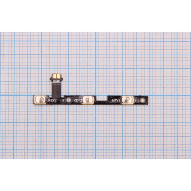 Шлейф Asus ZenFone 3 Laser (ZC551KL) на кнопки громкости/включения
