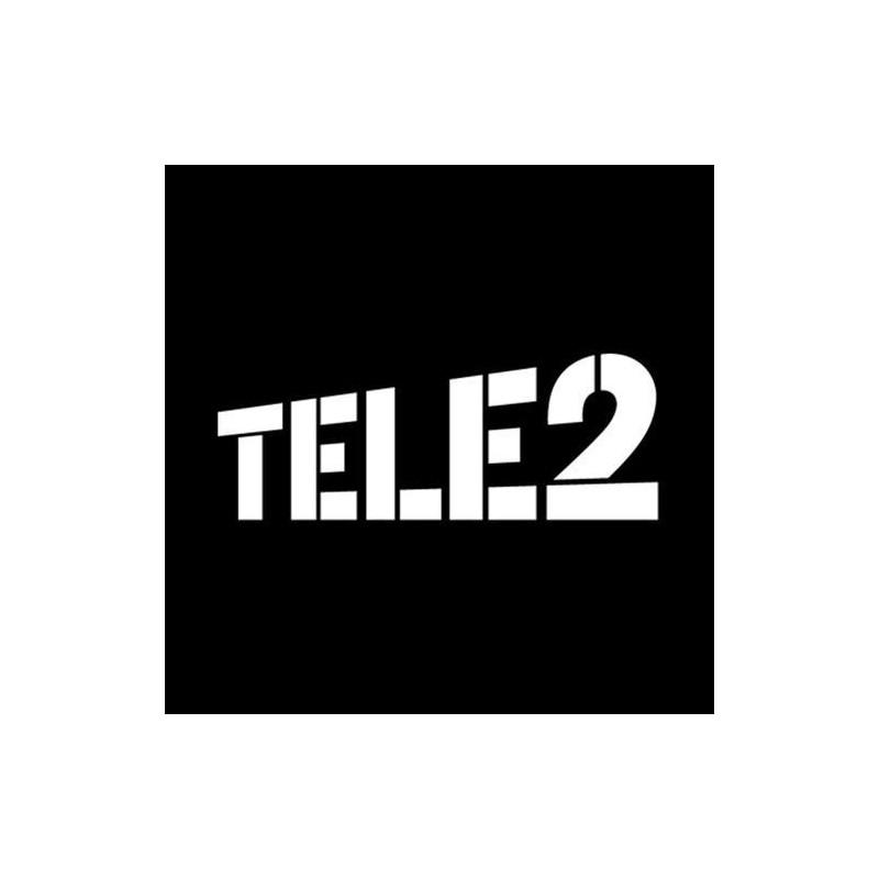 Пакет подключения  TELE2  100/100 ГОРОДСКОЙ НОМЕР
