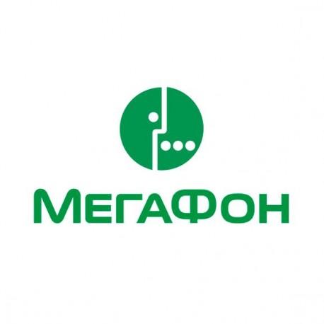 Пакет подключения Мегафон-Онлайн Планшет S