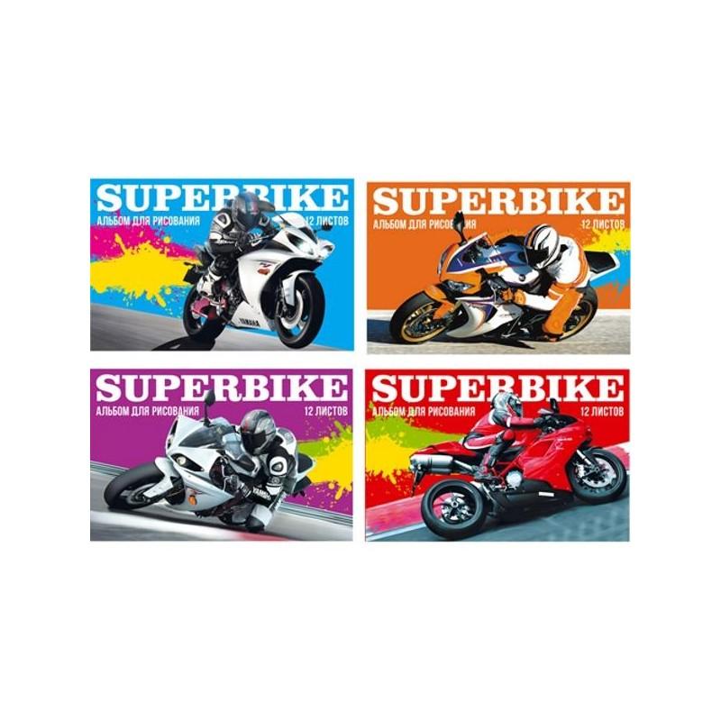 """Альбом для рисования 12л. """"Superbike"""" БиДжи А4ск12 3768"""