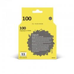 Картридж струйный T2 IC-H9368 (№100) для HP Deskjet 460C/460CB/460WBT/6543/6543d/6623 Photo Grey