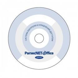 Parsec PNOffice-AR Модуль учета рабочего времени и контроля дисциплины сотрудников