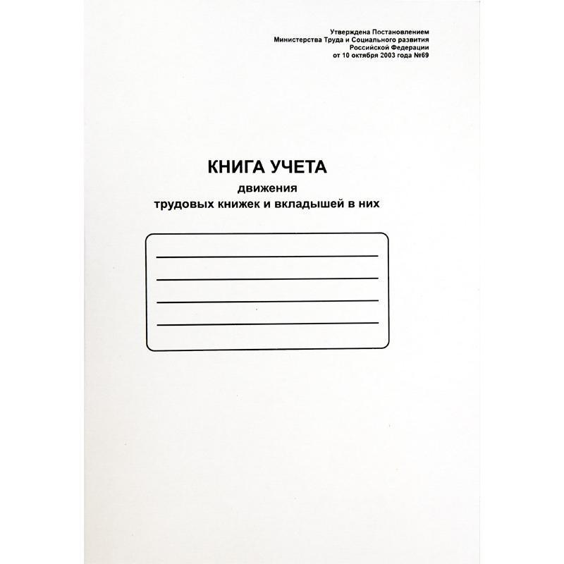 https://www.aldo-shop.ru/img/p/130493-206948-thickbox.jpg