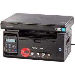 МФУ Pantum M6500W (А4 лазерный принтер/копир/сканер,22стр/м,USB2.0)