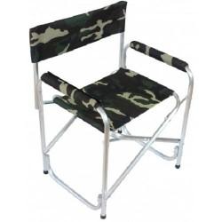 Кресло складное Следопыт 595х450х800мм, алюминий
