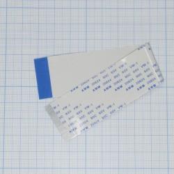 Шлейф FPC длина 150мм 50 пин шаг 0.5мм