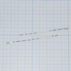 Шлейф FPC длина 200мм 4 пин шаг 0.5мм